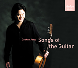 Songs of the Guitar cd cover